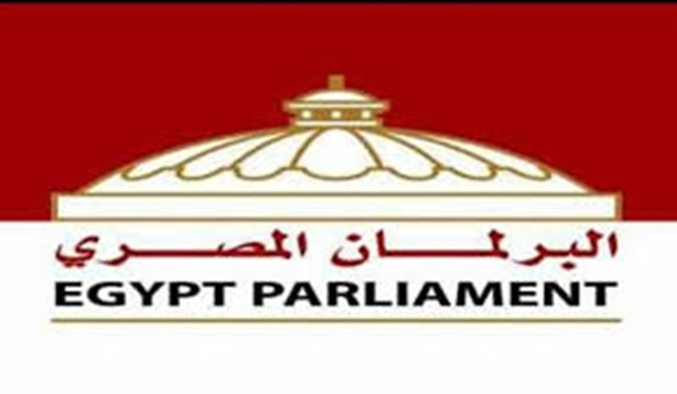 The Evolution of the Parliamentary Life in Egypt in 150